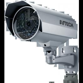 AvTech IP camera AVN362 1,3MegaPixel en langeafstand IR